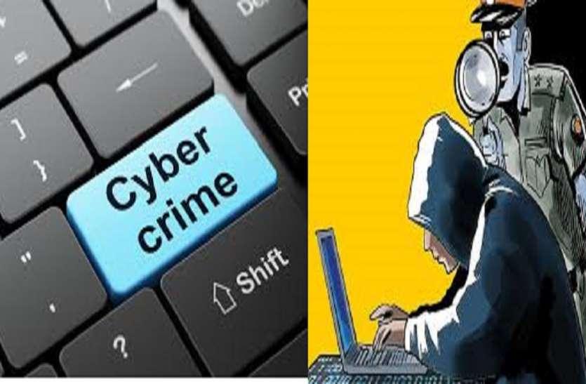प्रयागराज में जल्द स्थापित होगा साइबर थाना ,शासन ने लगाई मुहर