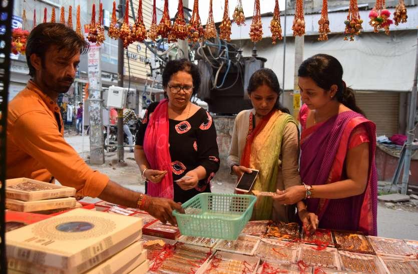 Raksha Bandhan: 19 साल बाद ऐसा अद्भुत संयोग