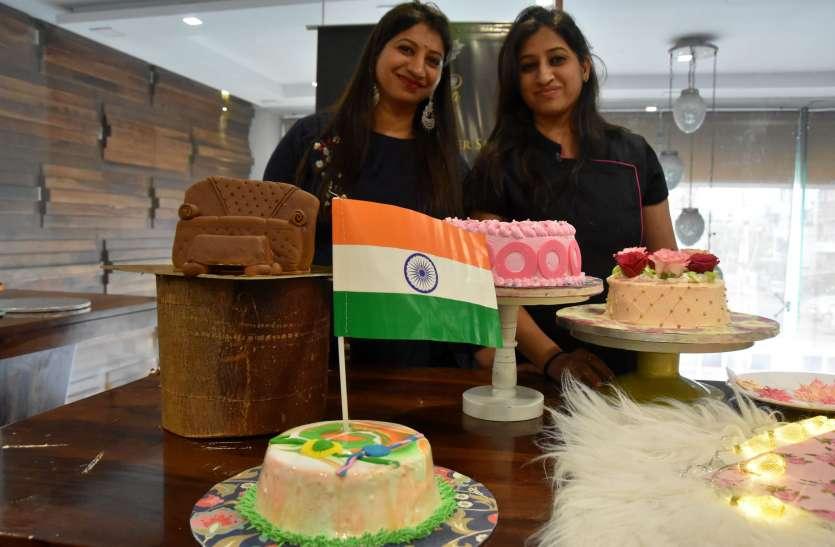 रक्षाबंधन-स्वतंत्रता दिवस विशेष- केक पर दिखा भाइयों की राखी व तिरंगे का प्यार