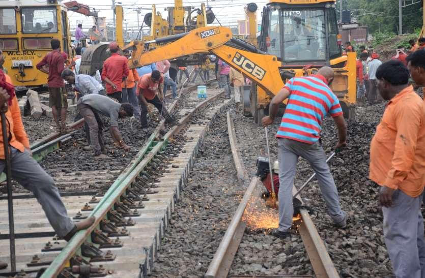 Railway, 30 साल पुराना डायमंड टर्न आऊट हटाया, नया टर्नआऊट बना