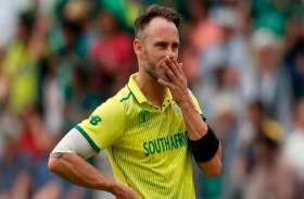 अब दक्षिण अफ्रीका की नजर भविष्य पर, इसलिए भारत दौरे के लिए चुनी ऐसी टीम