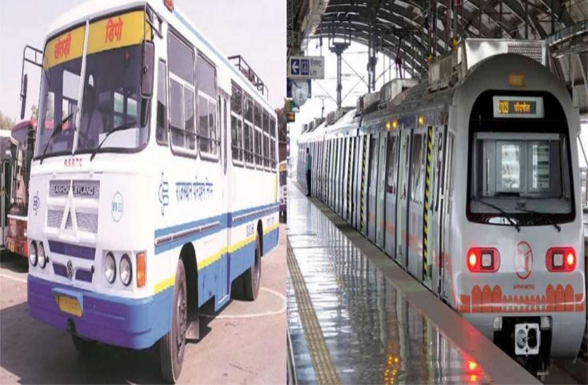 Raksha Bandhan पर राजस्थान सरकार ने महिलाओं को दिया बड़ा तोहफा, रोडवेज बसों के साथ Metro में भी कर सकेंगी Free सफर