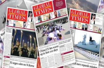 कश्मीर मामला मोदी सरकार की भूराजनीतिक चालबाजी: चीनी मीडिया