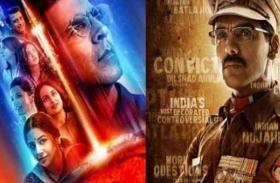 Box Office 15 August: अक्षय कुमार के लिए हमेशा फायदेमंद रहा है 15 अगस्त, रिकॉर्ड जानकर रह जाएंगे दंग