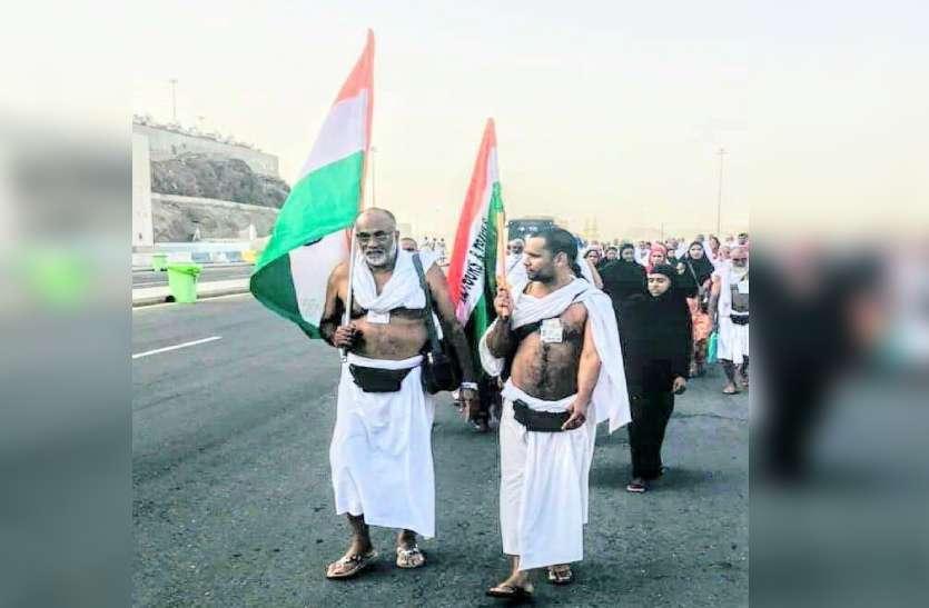मक्का मदीना में भी दिखी भारत की भक्ति, हजयात्रियों ने फहराया तिरंगा