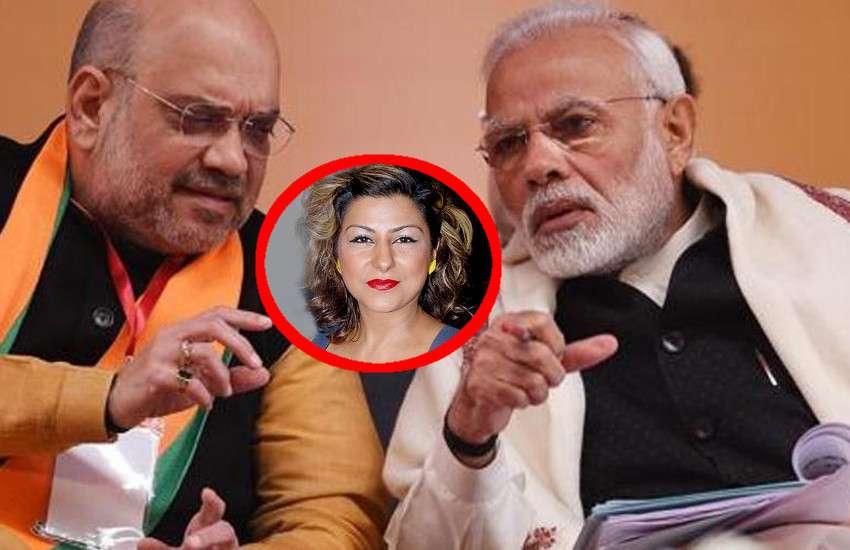 Modi Amit Shah