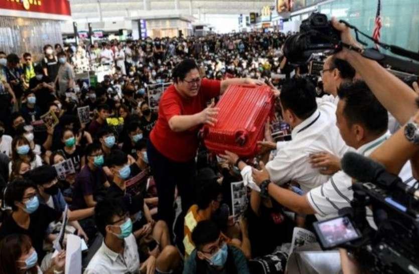 हांगकांग में दूसरे दिन भी अंतर्राष्ट्रीय उड़ानें रद्द, हवाई अड्डे पर डटे प्रदर्शनकारी