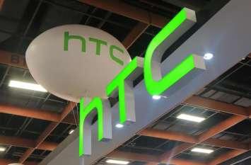 HTC एक बार फिर भारतीय मार्केट में करने जा रही वापसी, HTC Desire 19 + हो सकता है लॉन्च