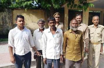 नहर से अवैध रूप से मछलियों का शिकार करते तीन गिरफ्तार
