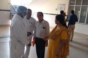 Amritkaur Hospital: यहाँ की सफाई देख कर हुए नाखुश