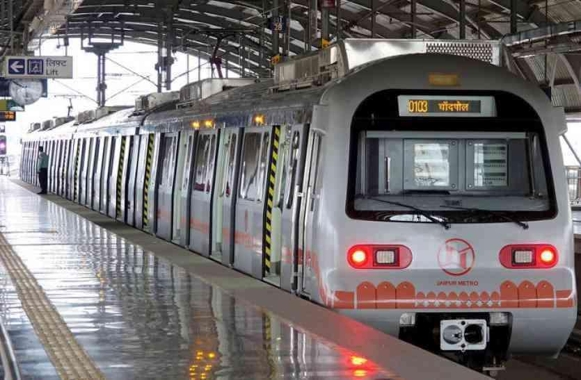 इस बार राखी (Raksha Bandhan) पर महिलाएं मेट्रो  (Jaiupr Metro) में करेंगे फ्री सफर