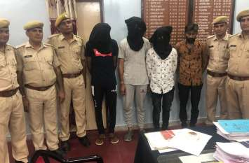बागरा रेलवे क्रॉसिंग पर 15 लाख की लूट का राजफाश, चार आरोपी गिरफ्तार