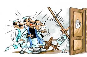 code of conduct : कांग्रेस विधायक-मंत्रियों पर लागू होगा कोड ऑफ कंडक्ट , दिल्ली में बन रही आचार संहिता