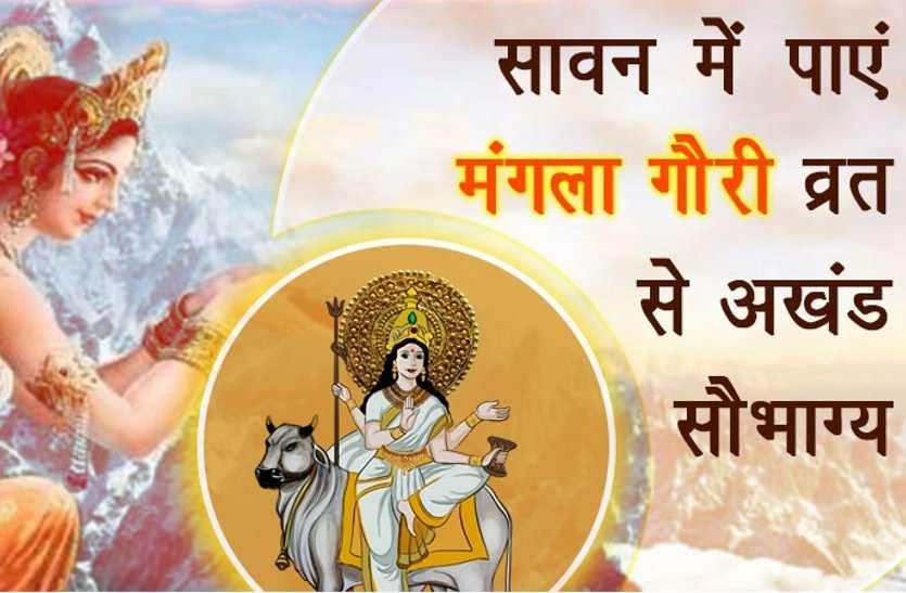 yamraj : पति को यमराज के पास से लाने की शक्ति देती है ये देवी, आज पूजन व्रत का शुभ मुहूर्त- पंचांग