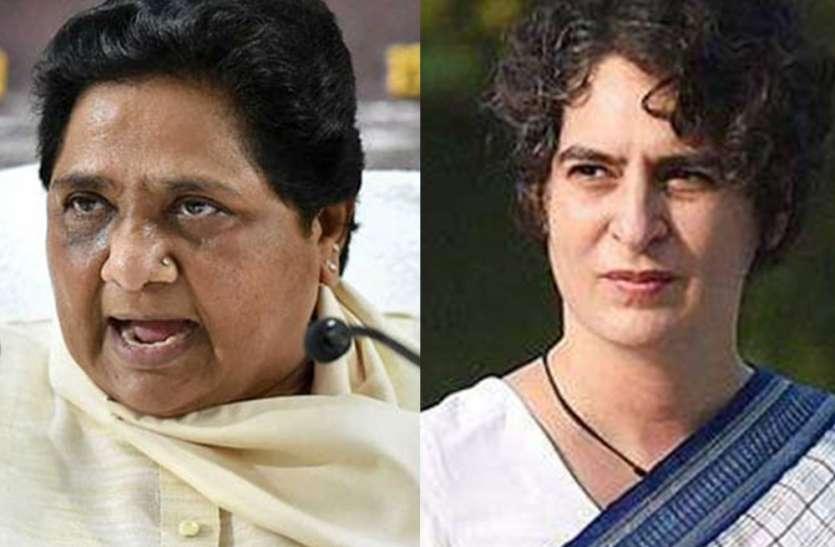 प्रियंका गांधी पर मायावती ने दिया जोरदार बयान, सपा व भाजपा सरकार के लिए कहा यह