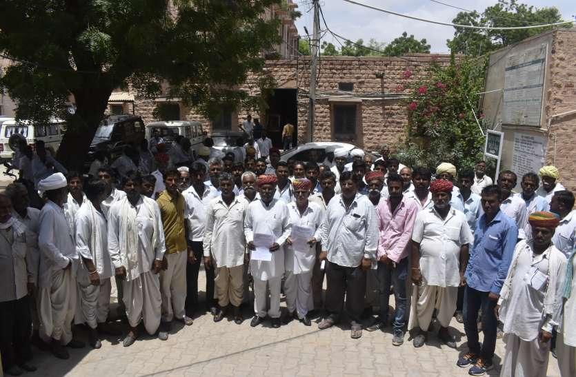नागौर में ग्राम पंचायत परिसीमन के विरोध में उतरे ग्रामीण