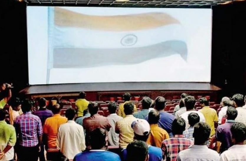 क्या आप जानते हैं जन-गण-मन कब बना हमारा राष्ट्रगान, पढ़ें भारत के National Anthem से जुड़ी 10 रोचक बातें