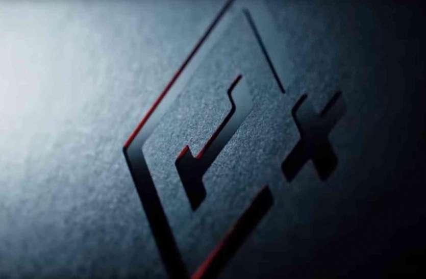 OnePlus TV अगले महीने हो सकता है लॉन्च, ये होंगे फीचर्स