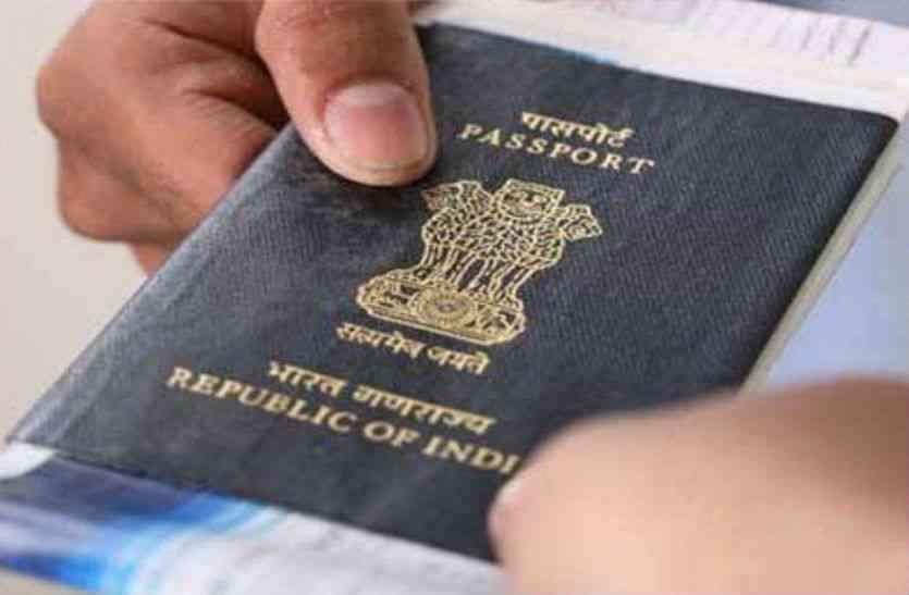 राजस्थान के लोगों के लिए खुशखबरी, 5 से 10 दिन में मिलेगा पासपोर्ट, ऑनलाइन होगा सारा काम