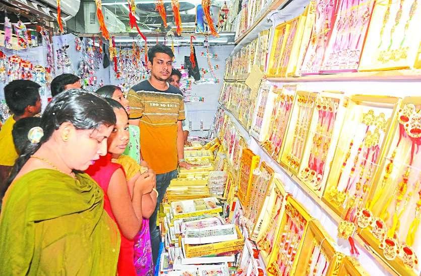 देश और बहनों की रक्षा करने का दिन एक साथ, बाजार में तिरंगा राखी, जमकर हो रही बिक्री