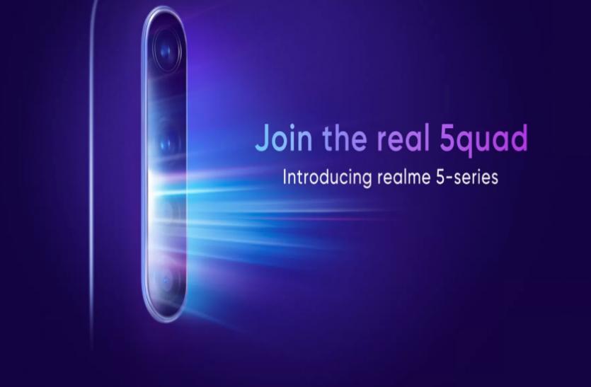 Realme 5 सीरीज 64MP क्वॉर्ड कैमरा सेटअप के साथ 20 अगस्त को होगा भारत में लॉन्च
