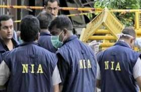 #संसदकेस्टार: आतंकवाद पर कसेगी लगाम या बढ़ जाएगा दुरुपयोग?