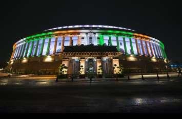रंग बिरंगी लाइट्स से गुलजार हुआ संसद भवन, देखें वीडियो
