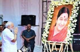 कृष्ण के संदेशों को जीने वालीं सुषमा ने UN में भाषण के दौरान मुझे पहला सबक सिखाया: PM मोदी
