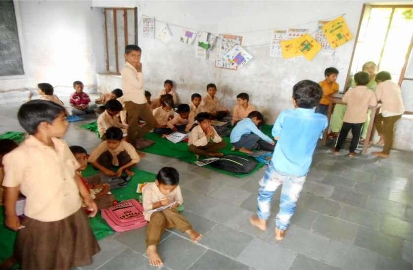 चौसला आदर्श विद्यालय के 154 बच्चों को 13 दिन से नहीं मिल रहा दूध