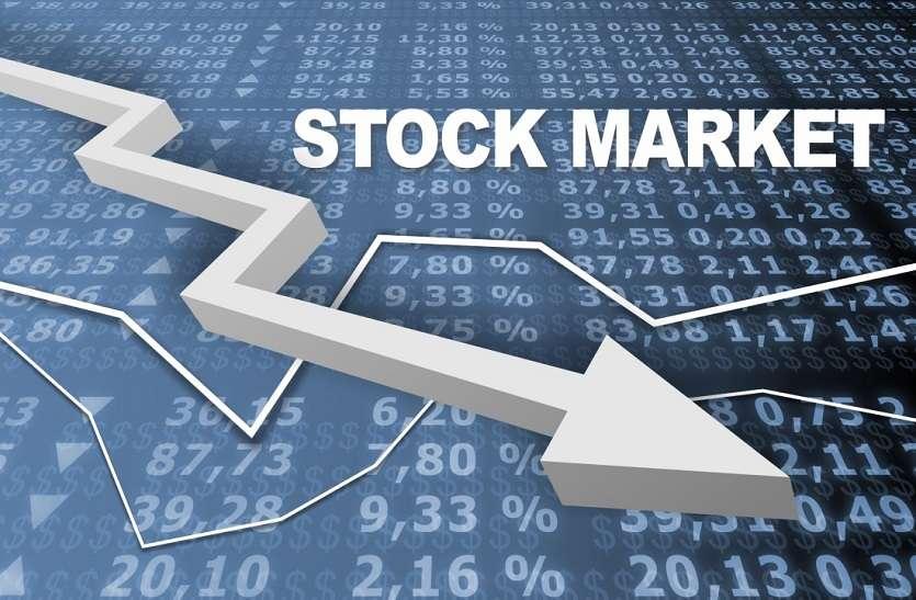 शेयर बाजार में हाहाकार, 624 अंक टूटा बाजार