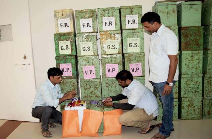 वडोदरा : एमएस युनिवर्सिटी के छात्रसंघ चुनाव १४ अगस्त को
