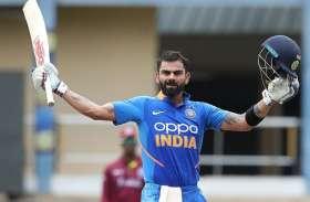 दिल्ली के इस स्टेडियम में होगा विराट कोहली स्टैंड का अनावरण, टीम इंडिया की रहेगी मौजूदगी