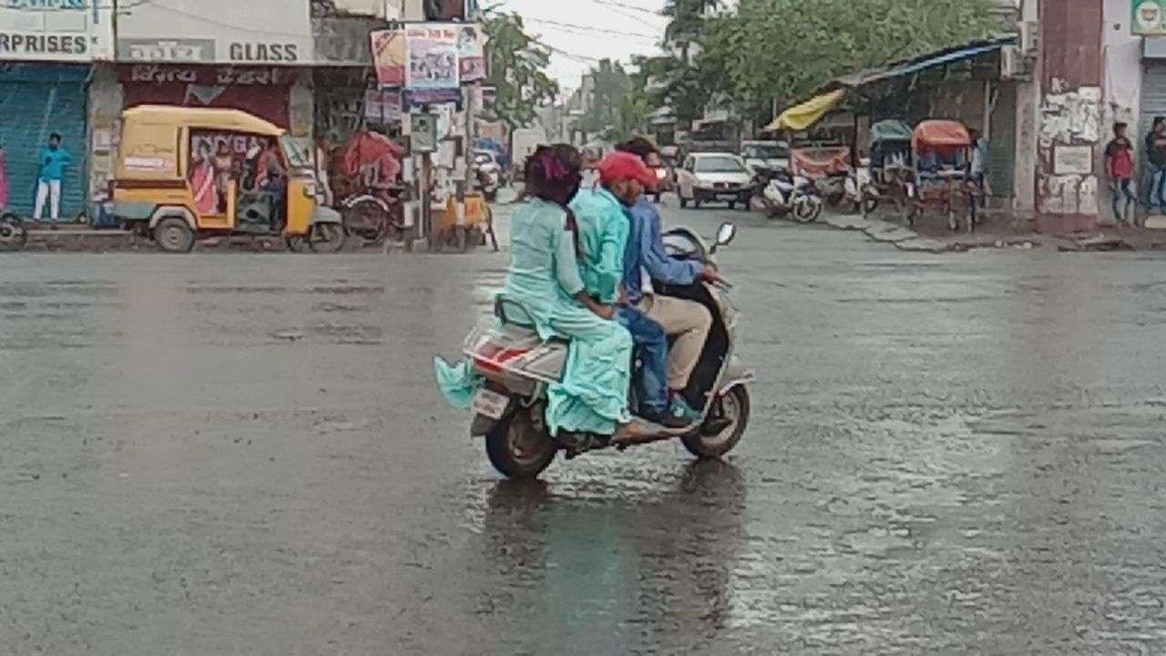 Monsoon Alert: