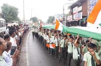 independence day : चौमूं में चाक-चौबंद रहा पुलिस प्रशासन, उमड़ पड़ी भीड़