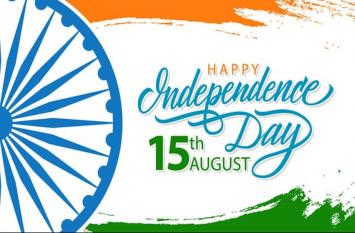 उत्कृष्ठ कार्यों के लिए स्वतंत्रता दिवस पर कौन-कौन होगा सम्मानित...जानें पूरी खबर से...