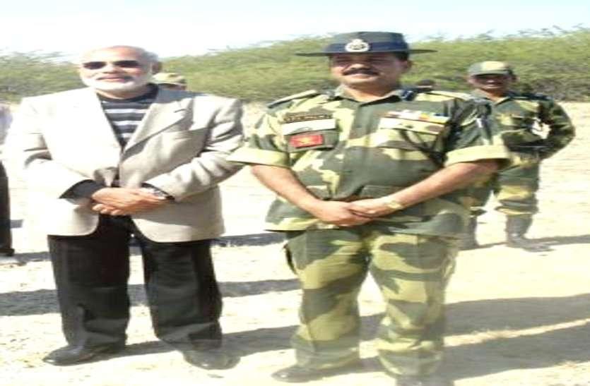 BSF DIG RPS Malik
