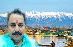 Article 370 हटने के बाद चौधरी देवेन्द्र सिंह बैराठ कश्मीर में करेंगे निवेश, देंगे रोजगार