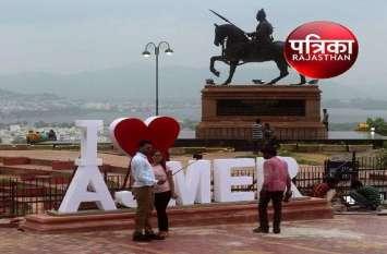 Smart city:अजमेर को सेल्फी प्वाइंट आई लव अजमेर की सौगात