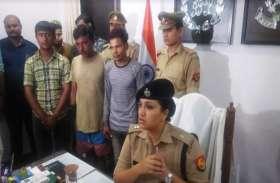 Double Murder Knapur : खुशी के लिए पति ने पत्नी-बेटे की बेरहमी से हत्या कर शव को कौशम्बी में दफनाया