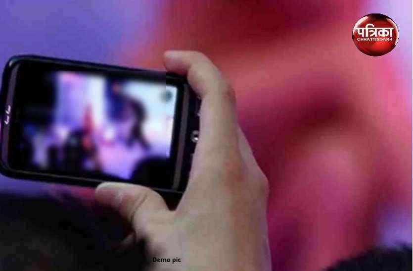 पहले बॉयफ्रेंड के साथ मनाई रंगरेलियां फिर कर ली दूसरे युवक से शादी, जब पति ने बीवी की अश्लील फोटो तो...