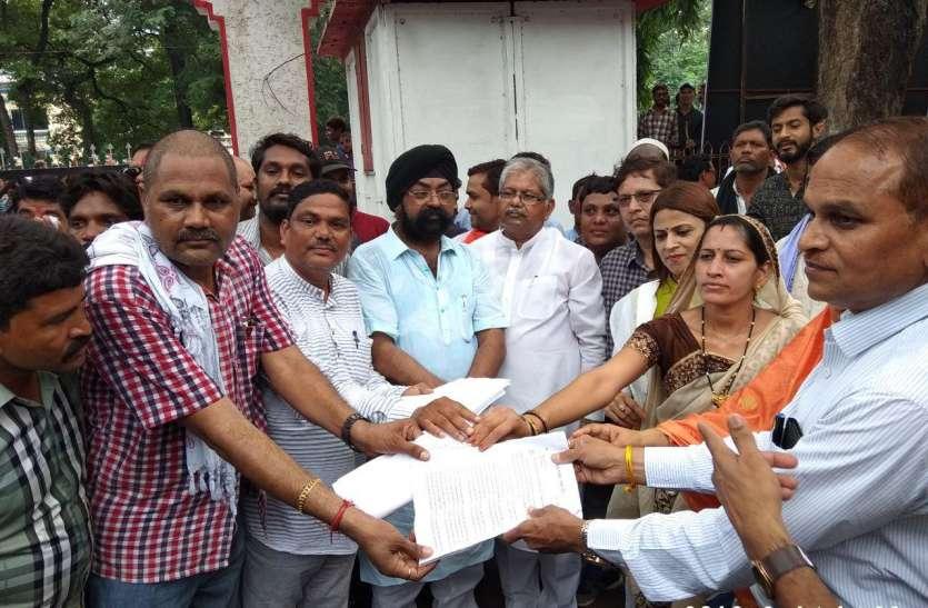 बिलासपुर शहर की सीमा बढ़ाने के विरोध बीजेपी कार्यकर्ताओं ने किया  कलेक्ट्रेट का घेराव