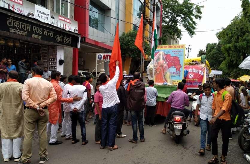 independence day 2019 : भारत माता की प्रतिमा के साथ निकली रैली