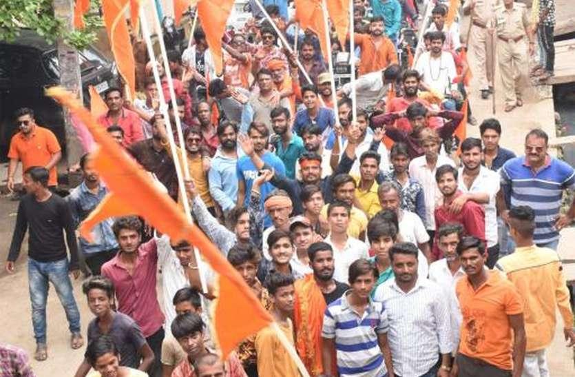 भारत माता के जयकारों के साथ निकाली भगवा पताका रैली