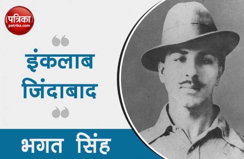 इन 10 क्रांतिकारी नारों ने निभाई थी भारत को आज़ादी दिलाने में अहम भूमिका
