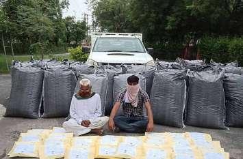 कार से 855 किलो डोडा पोस्त बरामद, दो गिरफ्तार, सहयोगी नारकोटिक्स टीम पर फायरिंग कर भागे