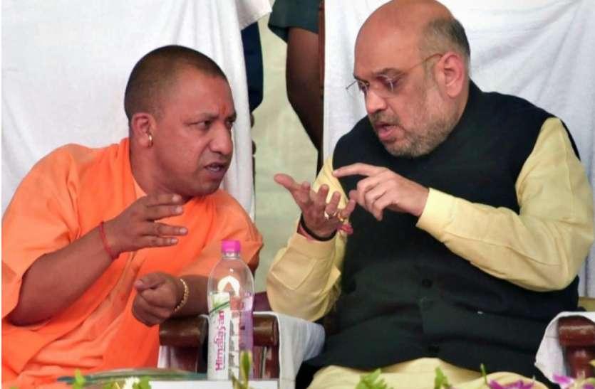 13 नहीं यूपी की 24 सीटों पर होगा चुनाव, हर हाल में सभी सीटों पर अपने विधायक चाहती है भाजपा