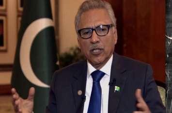 पाकिस्तान के राष्ट्रपति आरिफ अल्वी ने कश्मीर पर दिया आपत्तिजनक बयान, कहा-भारत का मुकाबला जेहाद से होगा