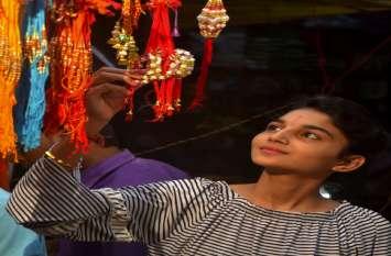 Raksha Bandhan : 15 घंटे रहेगा रक्षाबंधन का विशेष शुभ मुहुर्त