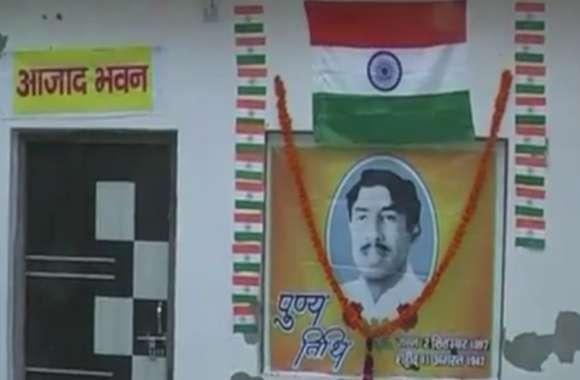 देश के महान क्रांतिकारी थे पंडित राम नारायण आजाद