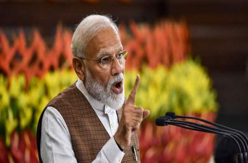 जम्मू-कश्मीर पर PM मोदी का बयान- आर्टिकल 370 का विरोध करने वाले रखते हैं आतंकवाद से सहानुभूति